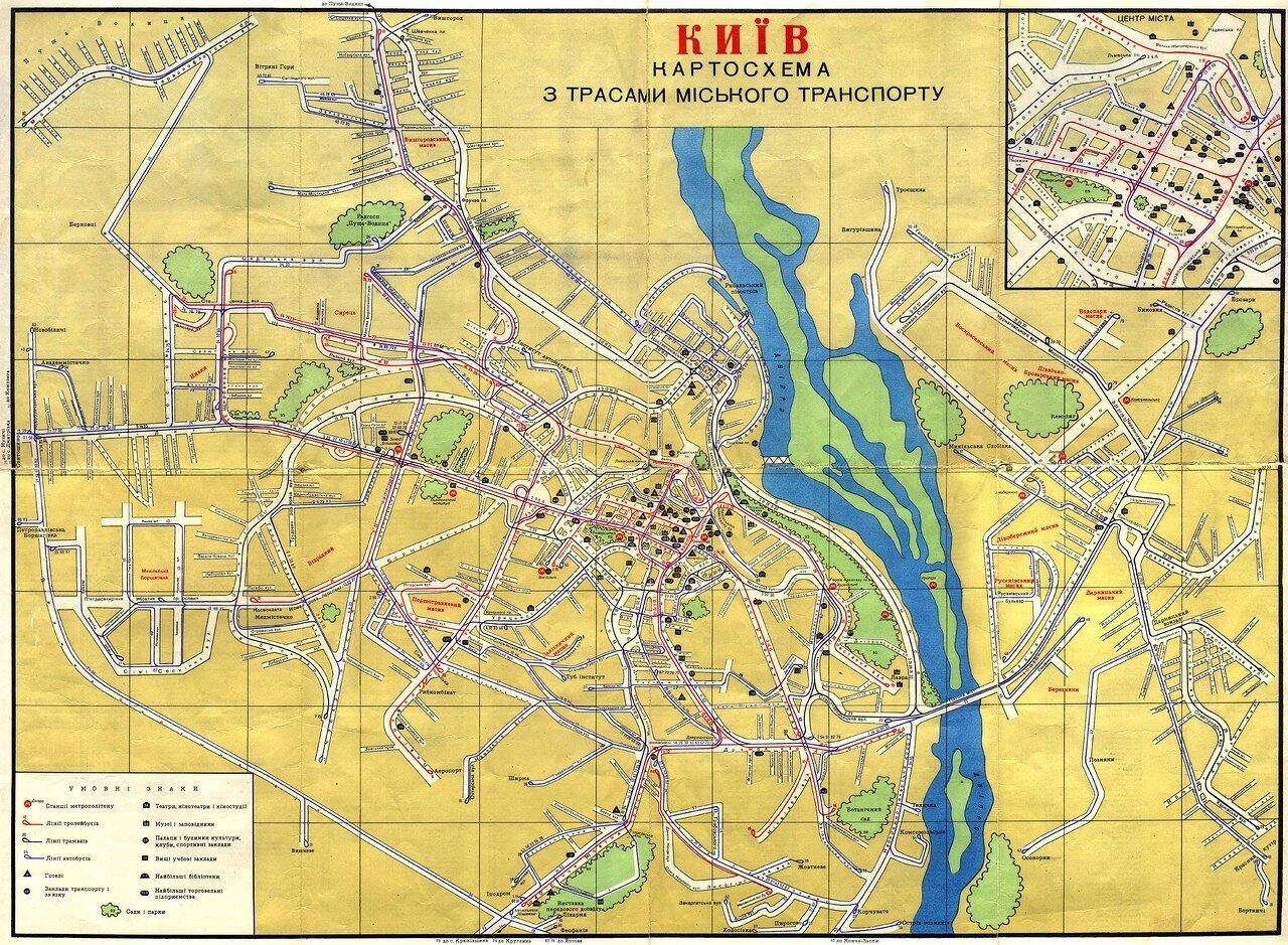 1970. Карта-схема