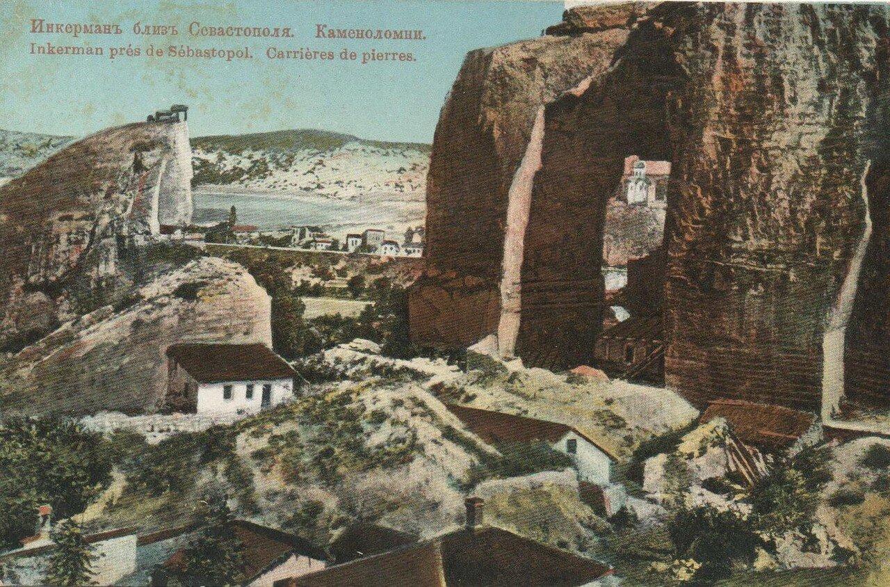 Окрестности Севастополя. Инкерман. Каменоломни