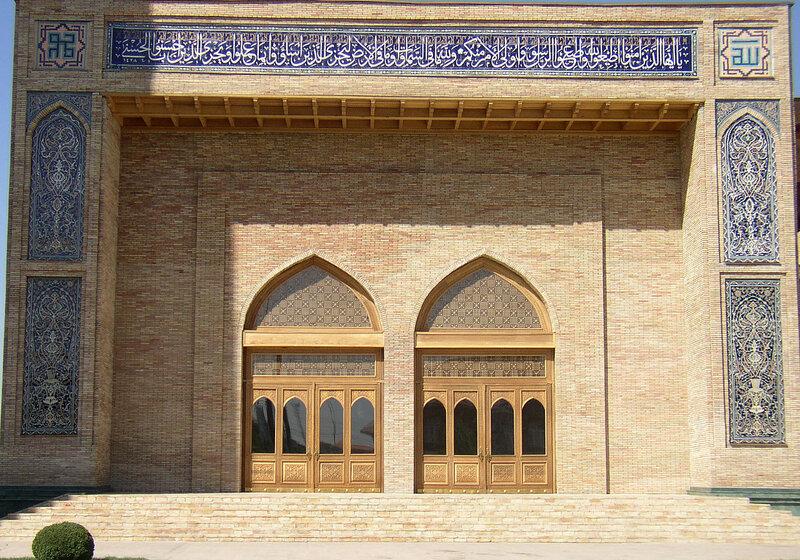 Мечеть Хаст Имам