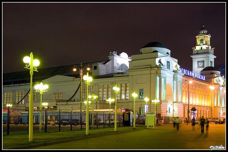 Стол находок.  Багажное отделение.  Адрес: Площадь Киевского вокзала, д. 2. 499) 240-7071.
