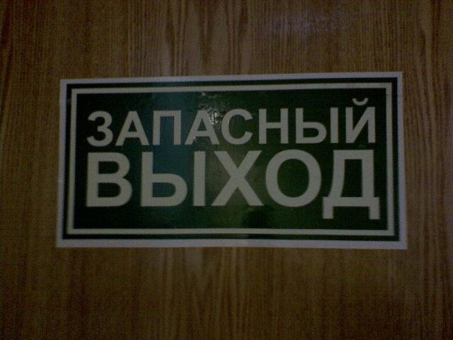 http://img-fotki.yandex.ru/get/4/ppp1416552-mtu.2/0_2a81_394b1dc4_XL.jpg