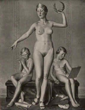 девушка стоящая на коленях