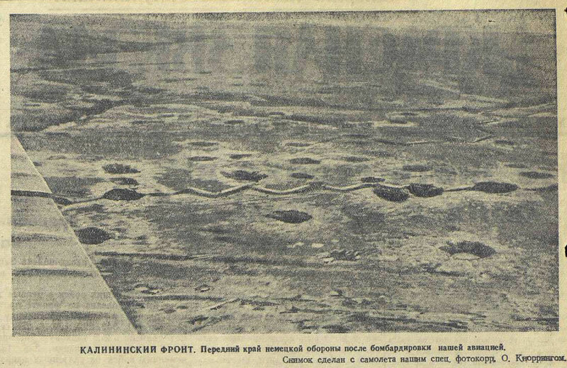 «Красная звезда», 27 августа 1942 года, советская авиация, авиация войны, авиация Второй мировой войны, сталинские соколы