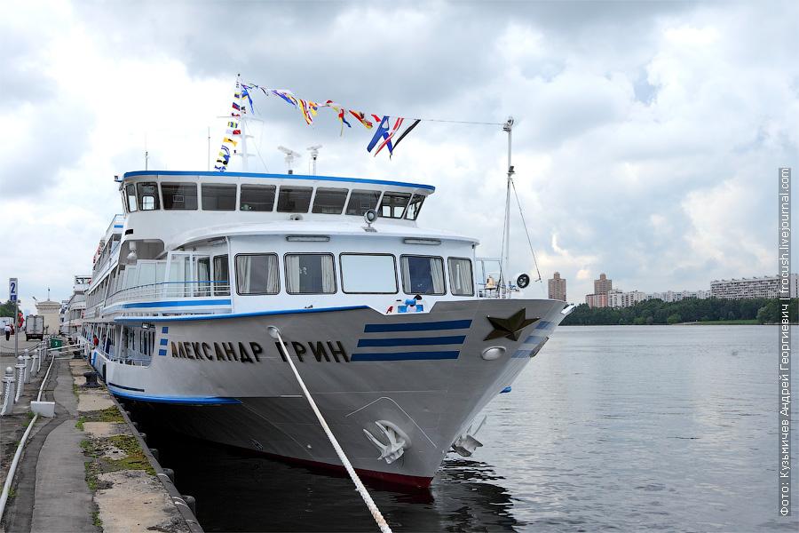 16 июня 2012 в Северном речном порту Москвы состоялась презентация теплохода «Александр Грин»