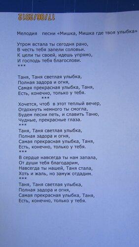 http://img-fotki.yandex.ru/get/40/115943512.4a/0_7aac0_10bc5f93_-2-L.jpg