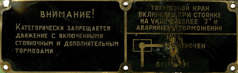http://img-fotki.yandex.ru/get/40/126877939.16/0_6b6cf_6bf914fa_XL.jpg