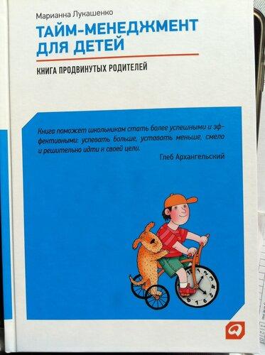 http://img-fotki.yandex.ru/get/40/139483201.7/0_ae2c7_d14b8c8d_L.jpg