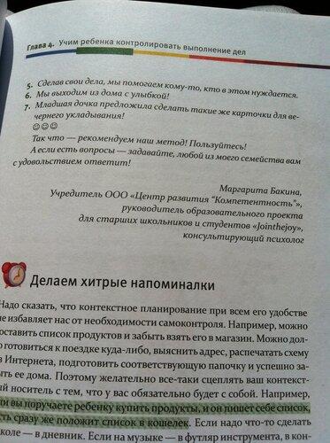 http://img-fotki.yandex.ru/get/40/139483201.7/0_ae2cf_16d20e6d_L.jpg