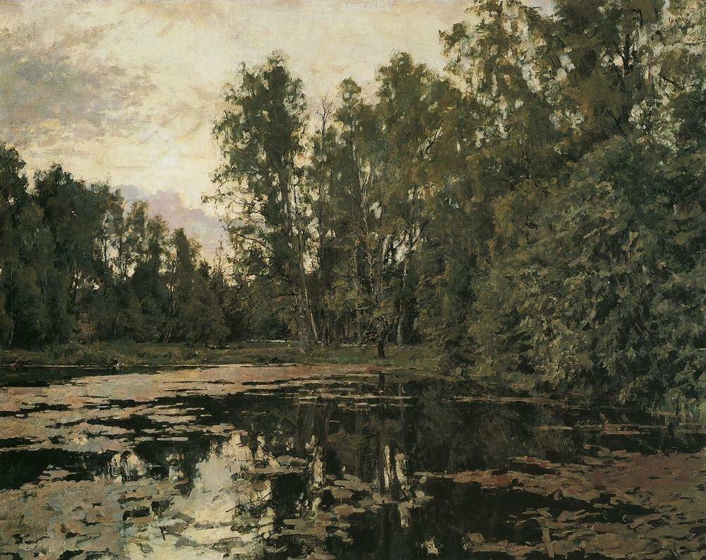 Заросший пруд. Домотканово. 1888.jpg