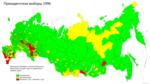 1996-russia-presidential-fraud-raions.png