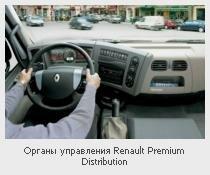 Renault Premium Distribution. техника из Европы.  Европа.