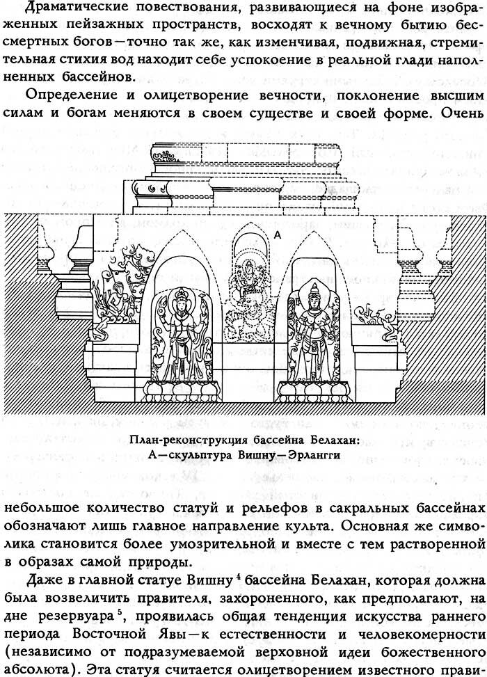 Муриан о Белахане