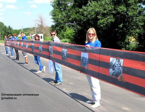100 метровая георгиевская ленточка