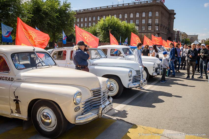 ретро-автомобили победа