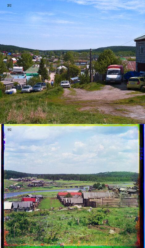 Общий вид деревни Палкино.