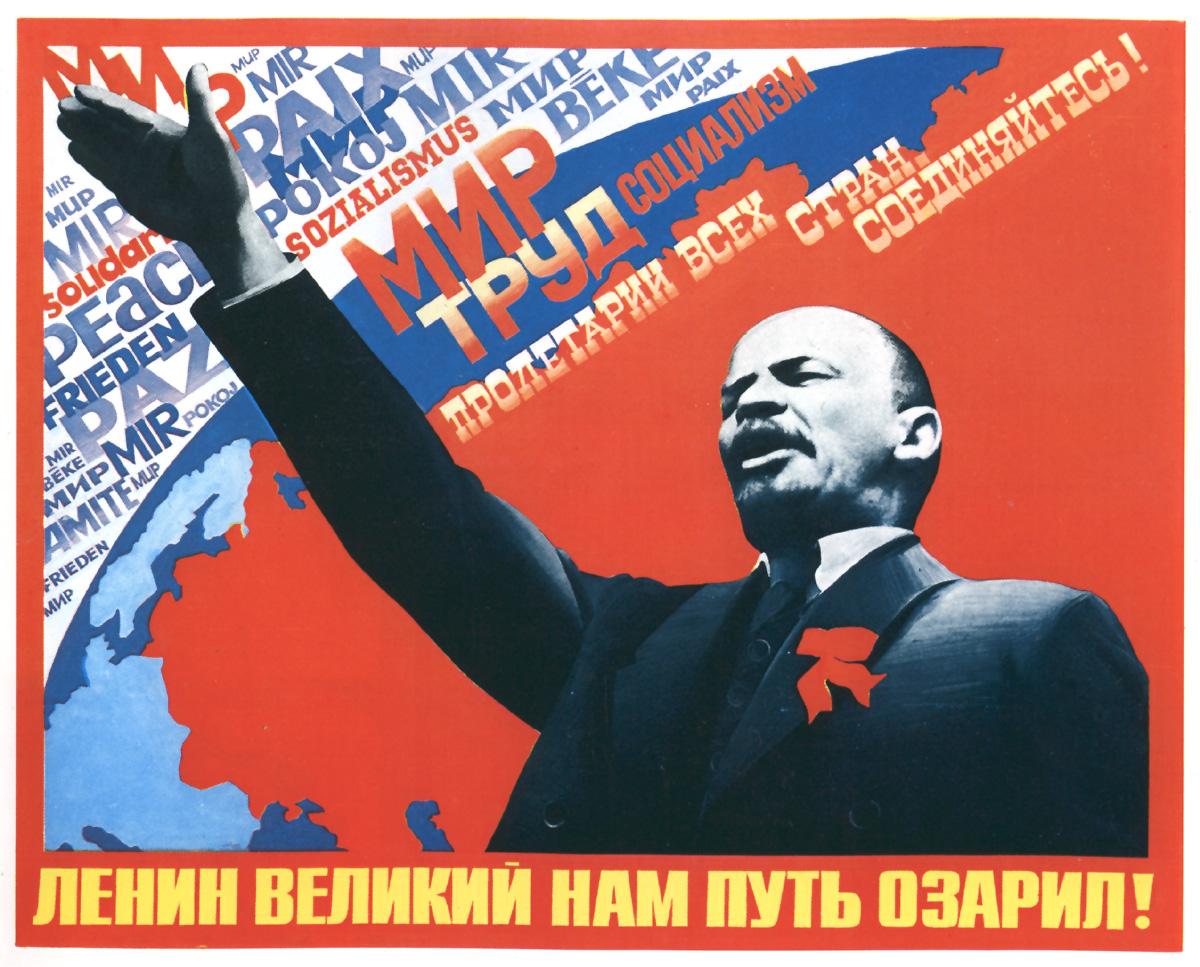 0006 russ poster