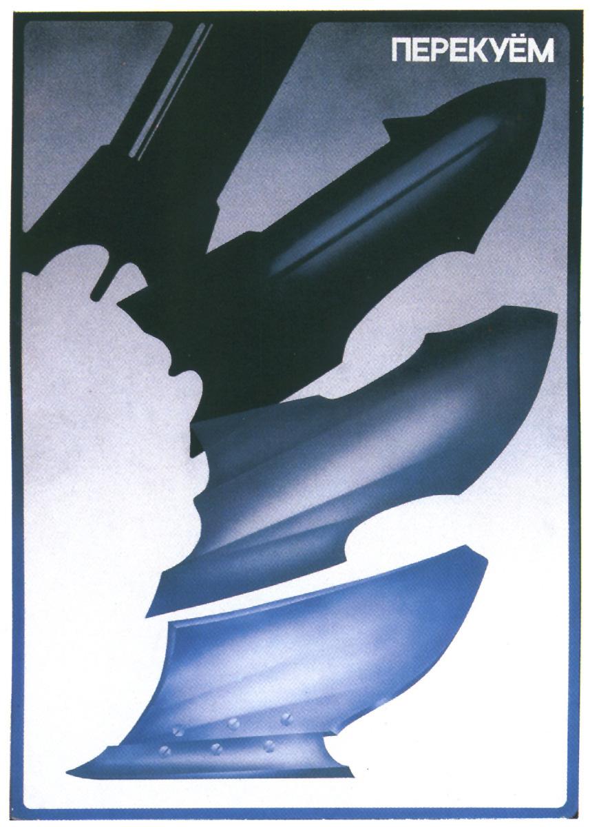 0063 russ poster