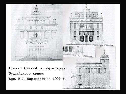 Проект Санкт-Петербургского буддийского храма. В.Г. Барановский. 1909 г.