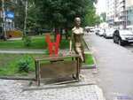 2008 07 30 054 Скульптура Секретарь