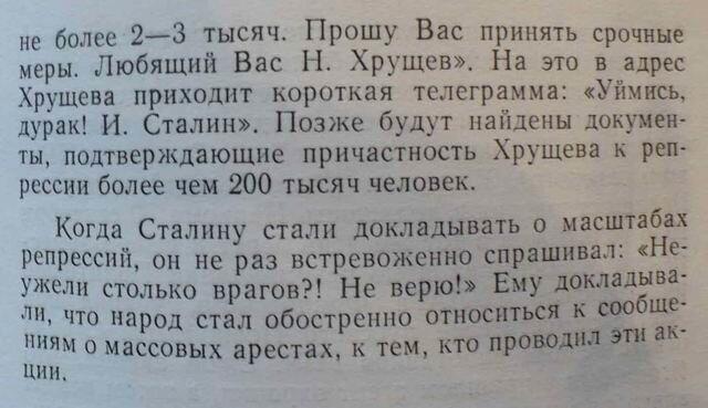 """Тиль Уленшпигель - От троцкиста до """"диссидента"""""""