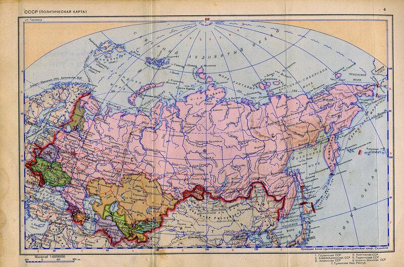фото карты ссср озёра украины