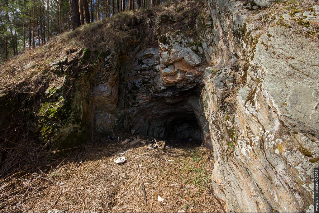 Подволошный (Чусовской) серебро-свинцовый рудник