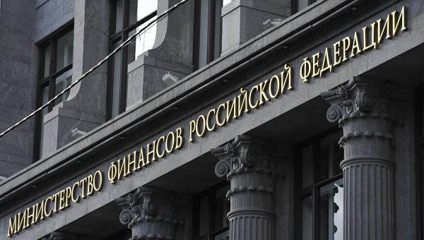 """""""Украина находится в состоянии войны с Россией. Путина нужно остановить"""", - конгрессмен США Маккол"""