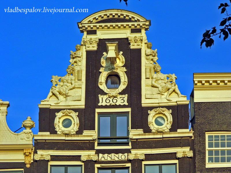 2013-07-17 Amsterdam (79).JPG