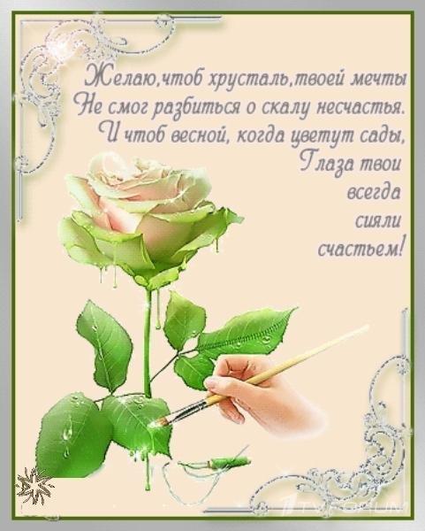 С Днем Рождения Леночка- Ведьмочка - Страница 3 0_dda02_631c278a_orig