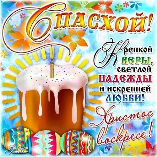 поздравительная открытка к празднику ...: very-funny.narod.ru/lifecards_pasha11.html