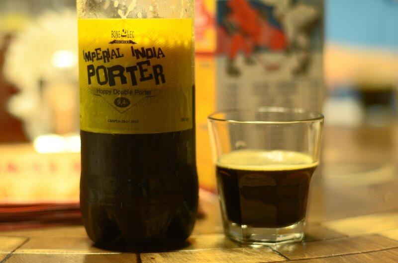 Дегустация Boneleg Imperial India porter