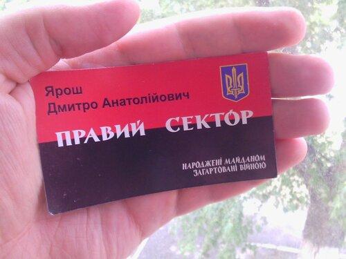 визитка яроша и самолетек из денег