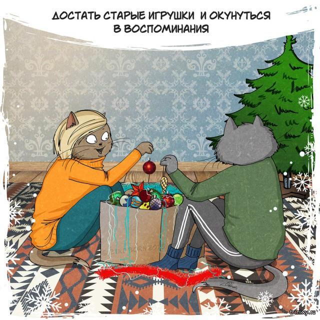 время готовиться к Новому году