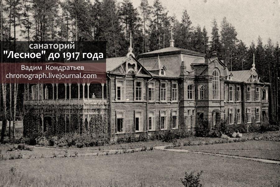 тольятти история в фотографиях