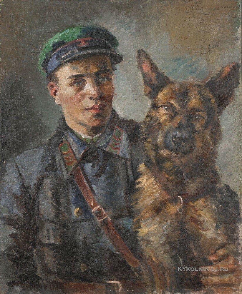 Изобразительное искусство СССР. Пограничники… 4