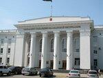 Здание Парламента КБР