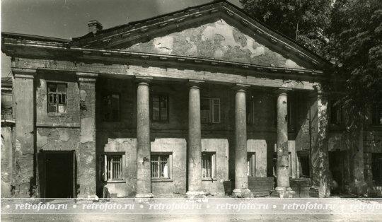 Волхонка, д.14, флигель, фото 50-х гг. ХХ в.