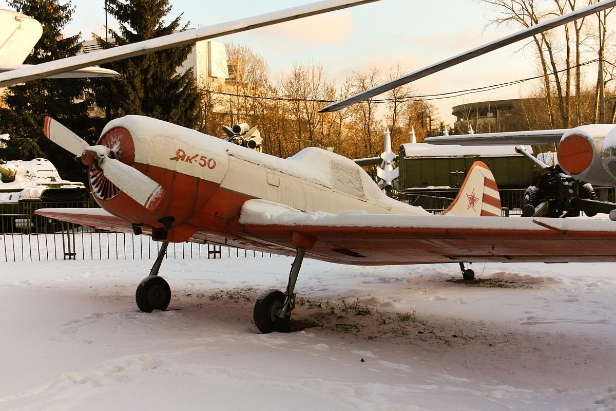 Спортивно-тренировочный самолёт Як-50