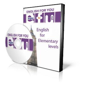 English For You [EFU] - Elementary Level /  Английский для Вас  - Элементарный уровень [Часть 2]