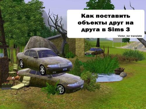 http://img-fotki.yandex.ru/get/4000/motherlode-anna.26/0_1acd3_7f472e16_L.jpg