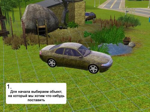 http://img-fotki.yandex.ru/get/4000/motherlode-anna.26/0_1acd4_c1d2f9cf_L.jpg