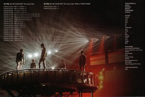 4th Live Tour 2009 ~ The Secret Code (Tokyo Dome)[DVD] 0_2e601_98be6cc6_M