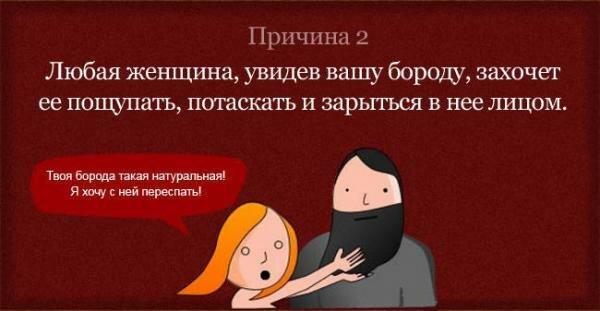 http://img-fotki.yandex.ru/get/4000/yes06.95/0_1b95a_89575d28_XL.jpg