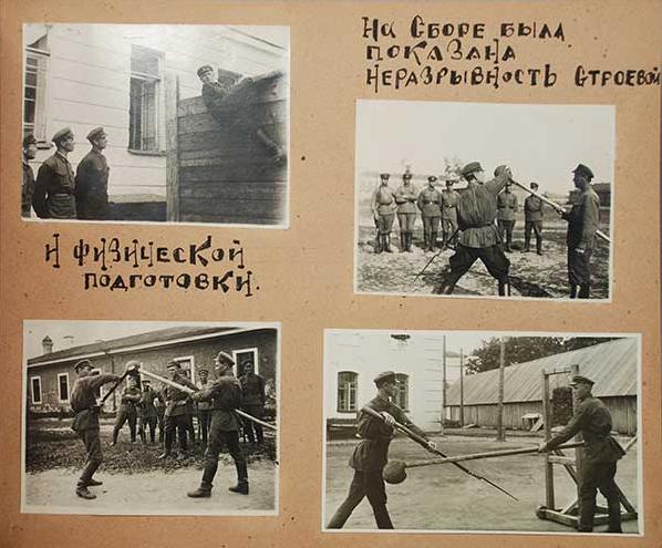 fotoalbom-okruzhnoy-uchebnyy-sbor-nachsostava-pogranichnoy-i-vnutrenney-okhrany-nkvd-v-lvo-1934-g.3.png