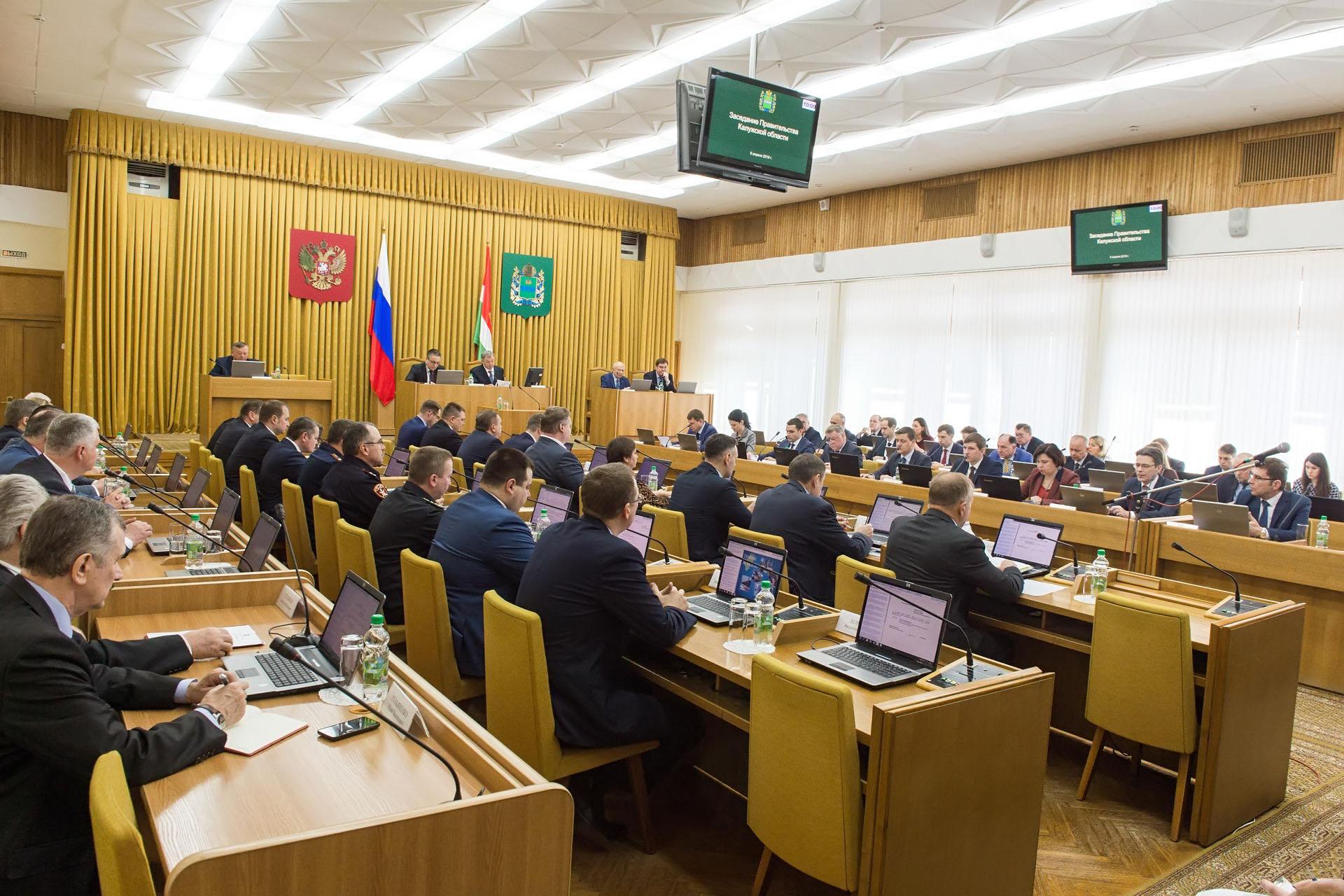В Правительстве области обсудили итоги исполнения бюджета территориального фонда обязательного медицинского страхования и актуальные задачи текущего периода
