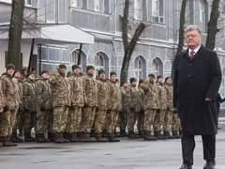 Верховная Рада Украины приняла в первом чтении президентский законопроект о