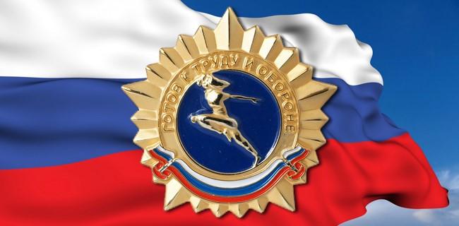 Отчет о проведении фестивалей ВФСК ГТО