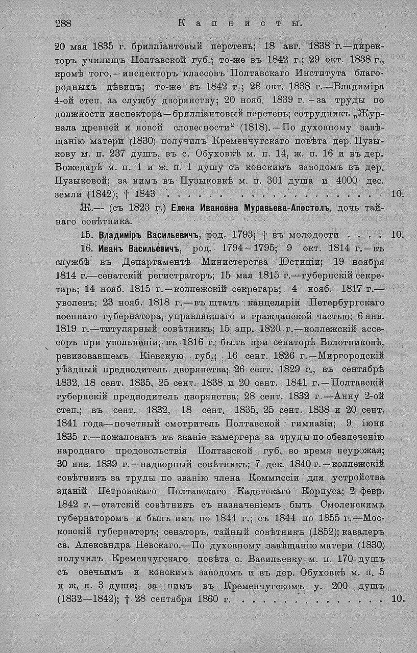 https://img-fotki.yandex.ru/get/400060/199368979.178/0_26de3b_d149d879_XXXL.jpg