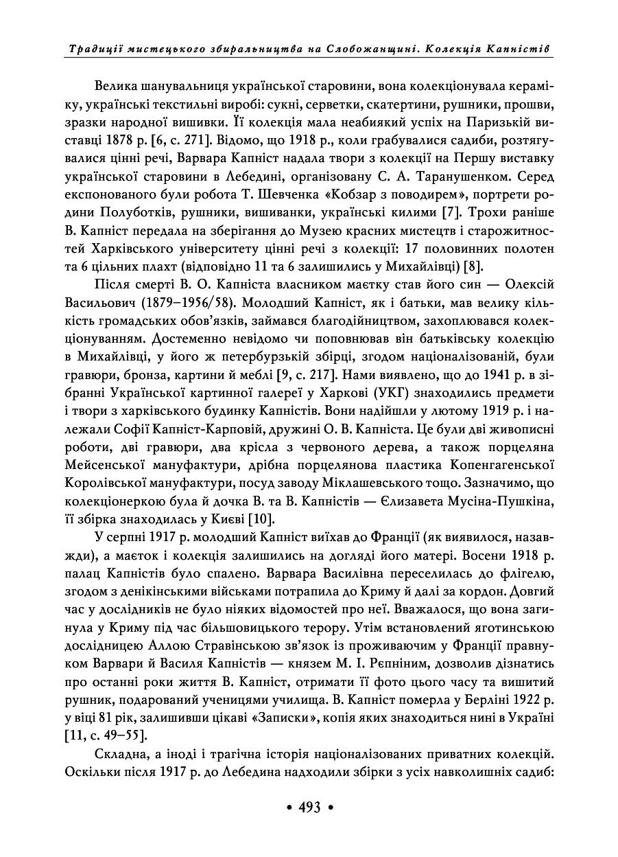 https://img-fotki.yandex.ru/get/400060/199368979.178/0_26de47_7b312072_XXXL.png