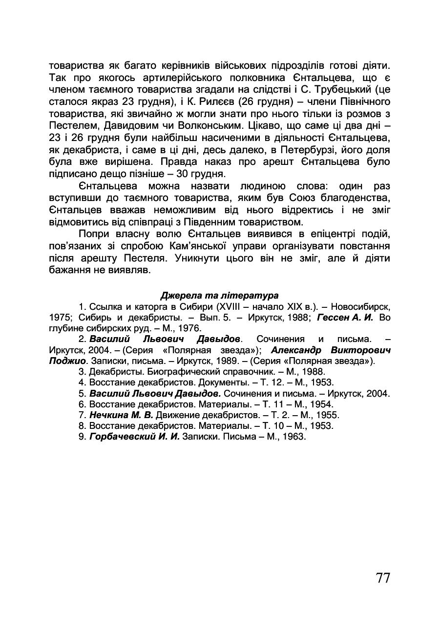 https://img-fotki.yandex.ru/get/400060/199368979.186/0_26e5e1_ee834667_XXXL.png